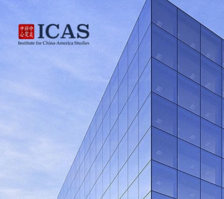 icas report Icas publications date category document title 12/12/2017: report: international guide to developing a self-regulatory organisation: 06/10/2017:  icas members .