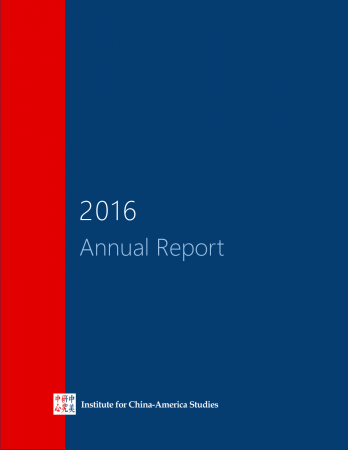 annual-report-dec-23-draft
