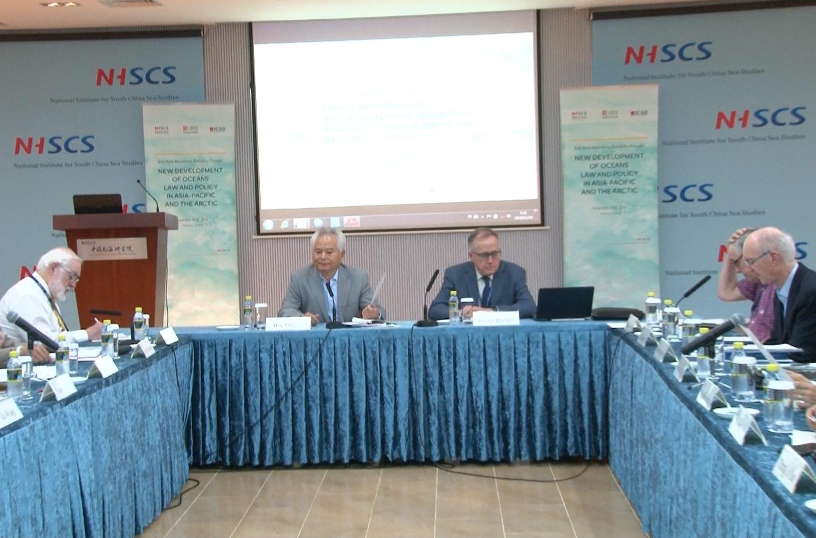 6th Asia Maritime Security Forum - ICAS